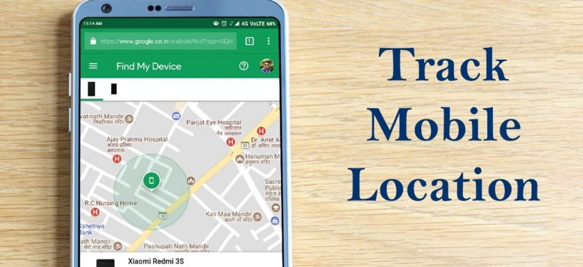 Trace mobile number location, Track mobile number location, Trace mobile number current location online, Find mobile number by name of person, Trace mobile number exact location on map, Live mobile location tracker online, Find and trace live location, Check phone number owner name,